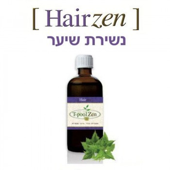 Hair Zen - 100ml