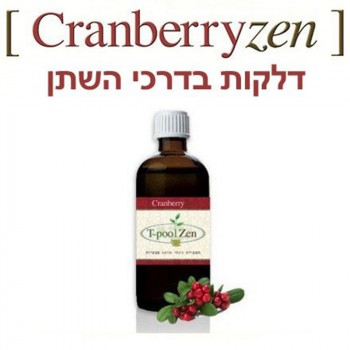 Cranberry Zen - 100ml