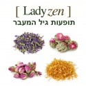 Lady Zen 100ml
