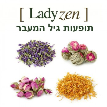 Lady Zen - 100ml