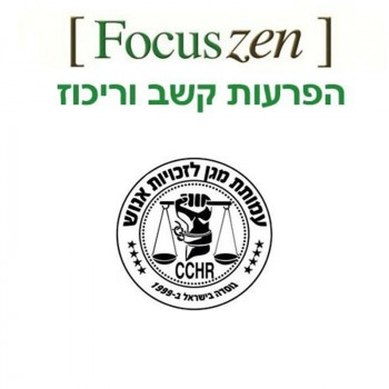 Focus Zen 100ml