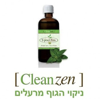 Tpoolzen ™ | Anti Viral Strength Plants | Formula Clean zen + Vita zen | 200ml
