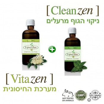 Anti Viral Strength Plants | Formula Clean zen + Vita zen | 200ml