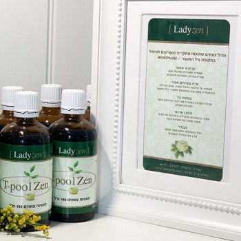 Lady Zen - 100ml