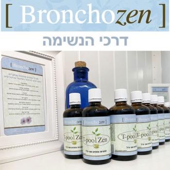 Broncho Zen 100ml