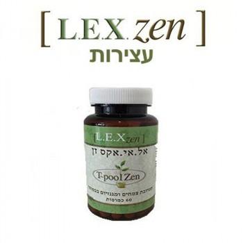 LEX Zen - 60 Caps