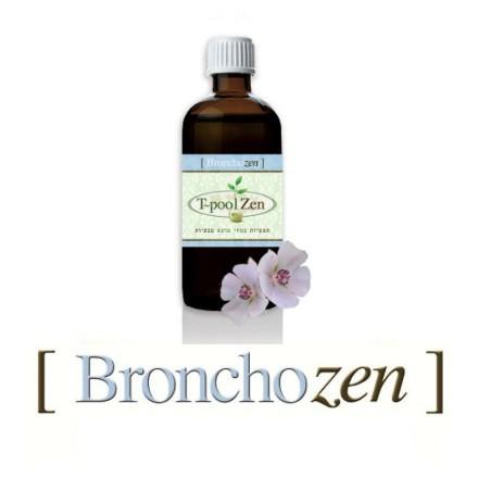 broncho-zen-100ml.jpg