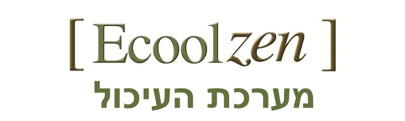 Ecool Zen